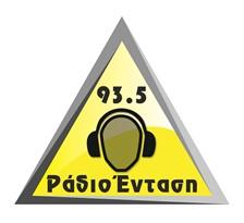 radio-entasi