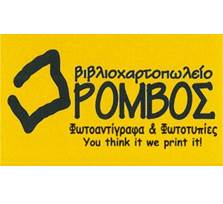 romvos-1