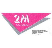 2m-logo