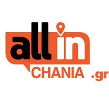 all_in_chania_logo