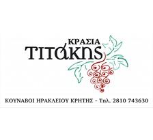 titakis-logo