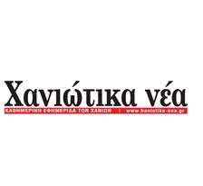 xaniwtikanea_logo
