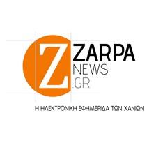 zarpa_logo