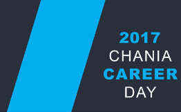 Chania Career Day 2017
