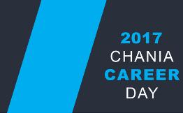 Chania Career Day 2017