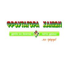 froutagora_xaniwn_logo