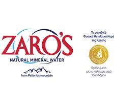zaros-logo