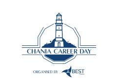 Chania Career Day 2018